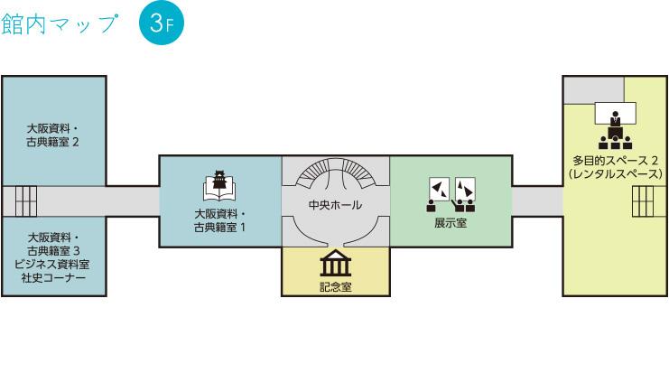 館内マップ3F
