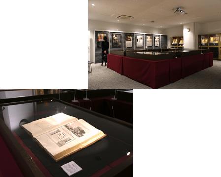 ナカノシマ大学2021年5月講座「清林文庫の世界と古地図トピックス」
