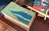 ナカノシマ大学2021年9月講座「古地図トピックス ザ・ベスト10」